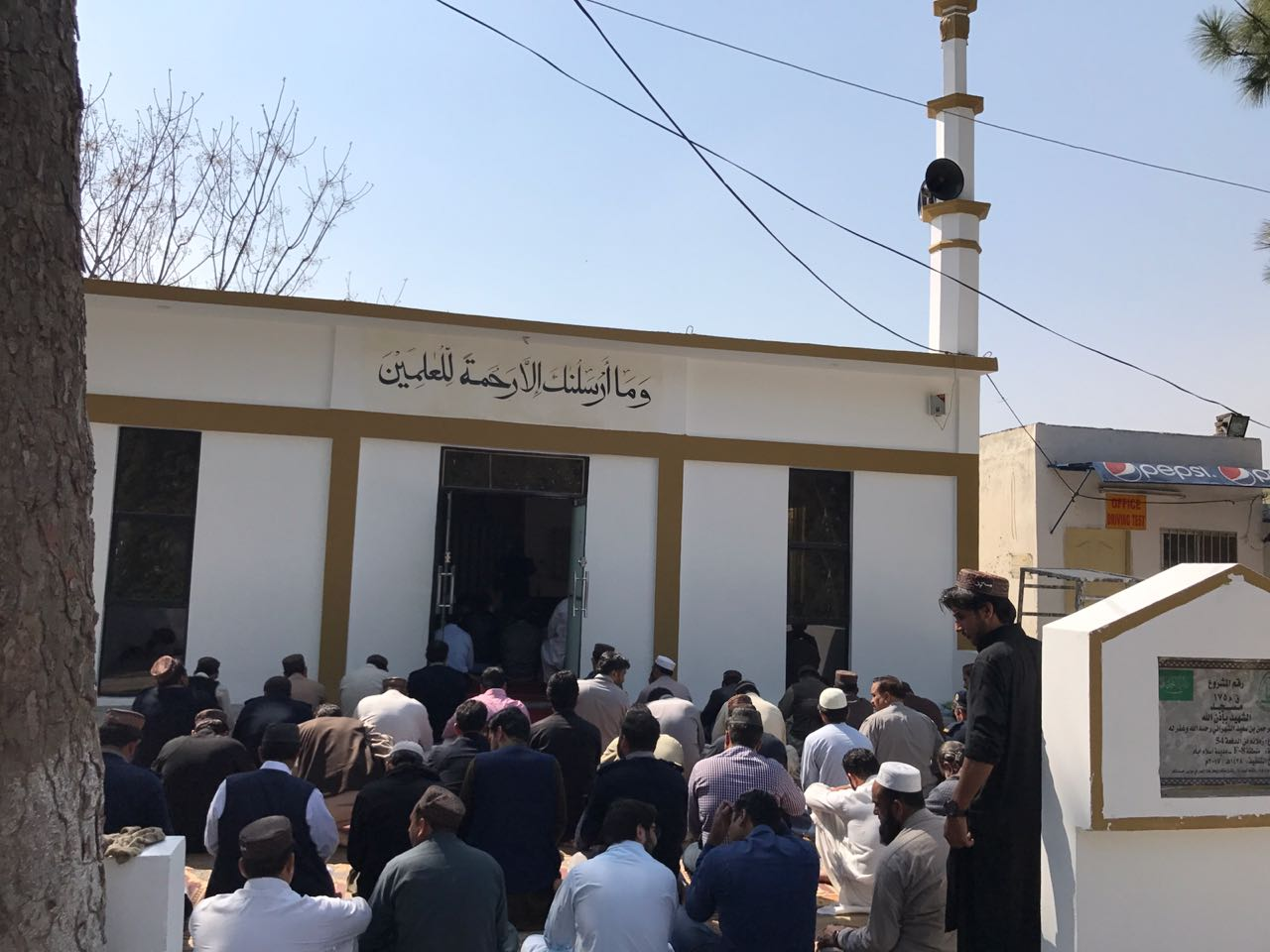 Photo of إفتتاح مسجد الشهيد عبدالرحمن سعيد الشهراني