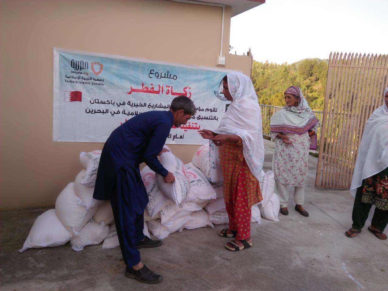 Photo of مشروع صدقة الفطر بالتنسيق مع جمعية التربية الإسلامية بمملكة البحرين